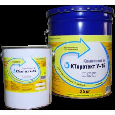 КТпротект У-15 ( акрилуретановая эмаль)